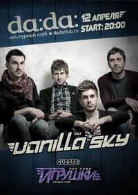 12/04- Vanilla sky (It), Игрушки (Мск)@ Dada
