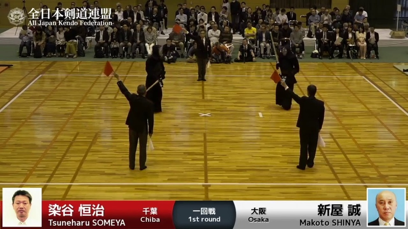 Ippons_Round1 - 17th All Japan Kendo 8-dan Tournament 2019