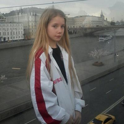 Polina Afanaseva