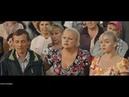 УМОРА! УБОЙНАЯ КОМЕДИЯ Берегите МУЖИКОВ Русские комедии 2017, Русские фильмы 2017