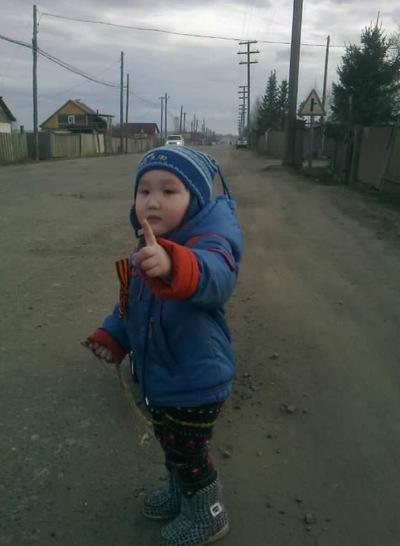 Татьяна Фомина, 6 января , Запорожье, id184778337