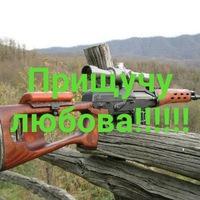 Анкета Vasilyev Sergey