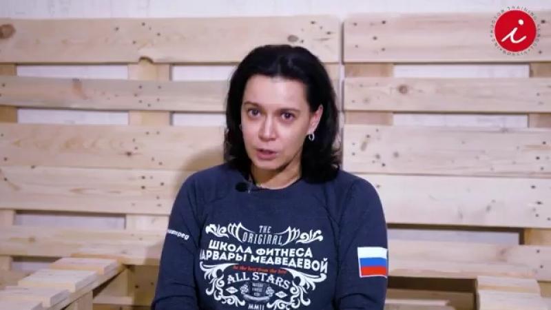 Школа фитнеса Варвары Медведевой