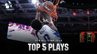 VTBUnitedLeague • VTB League All Star Game-2019: Top 5 moments
