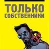 Сдам—Сниму—Аренда—Комнату—Квартиру в Краснодаре