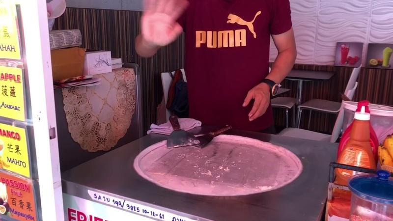 Как готовят мороженое на улицах Тайланда