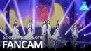 [Fancam] 190112 WJSN - Star Show Music core @ Cosmic Girls
