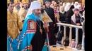 Проповідь Предстоятеля УПЦ у 28 му Неділю після П'ятидесятниці