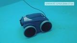 Автоматический пылесос для бассейна Zodiac Vortex RV 5500