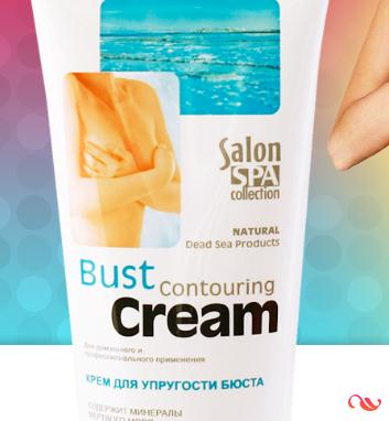 крем bust cream salon spa