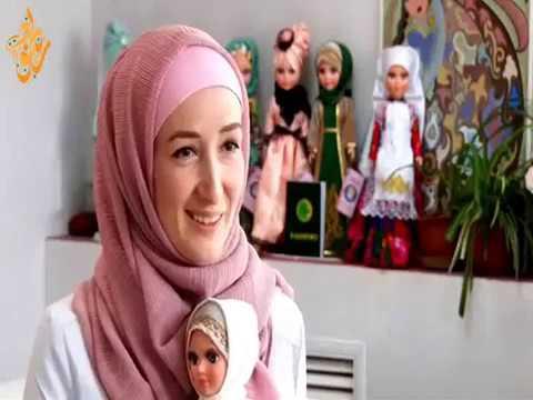 Хузур ТВ / Мусульманские и татарские говорящие куклы Моя Амина / Хуснутдинова Эльза