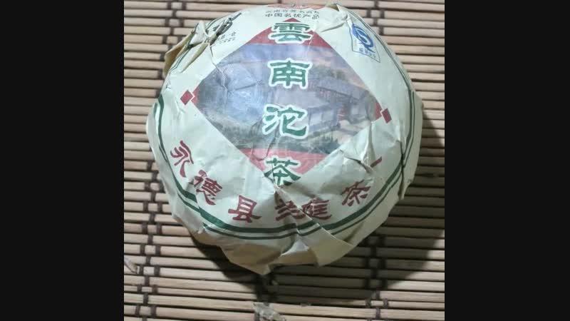 чай Лан Чун Тинг Юньнань Туо 100 г