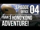 Hong Kong Adventure EPISODE 04 - OFFICE