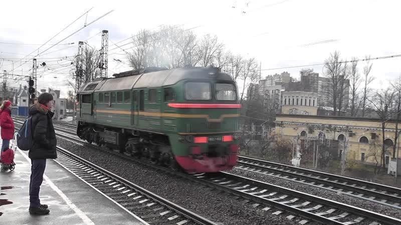 М62-1492 проходит мимо станции Ланская