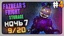 ЭТО ХАРДКОР НОЧЬ 7 9 20 ✅ FNaF Fazbear's Fright Storage Прохождение 4