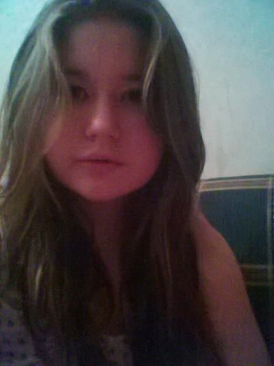 Дианка Хулиганка, 5 июня 1999, Пермь, id219901724