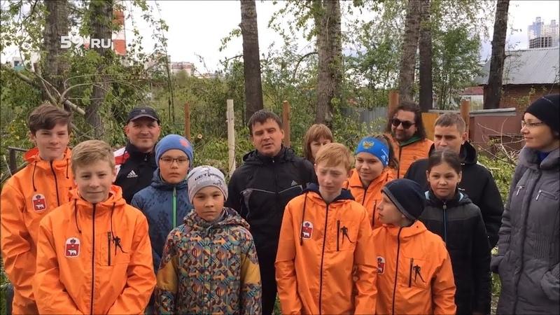 Юные пермские лыжники обратились к президенту (июнь 2018)