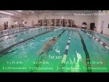 Тренировка, для тех кто плавает на спине