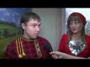 Элькуновидение 2013. Наталия Юферова но Владимир Иванов. Шаркан ёрос