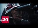 Гонение. Документальный фильм Аркадия Мамонтова - Россия 24