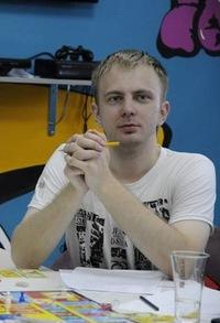 Григорий Кравцов