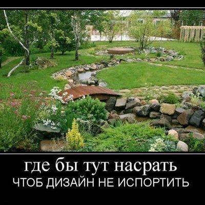 Иван Гущин, 28 января 1983, Барнаул, id187991501