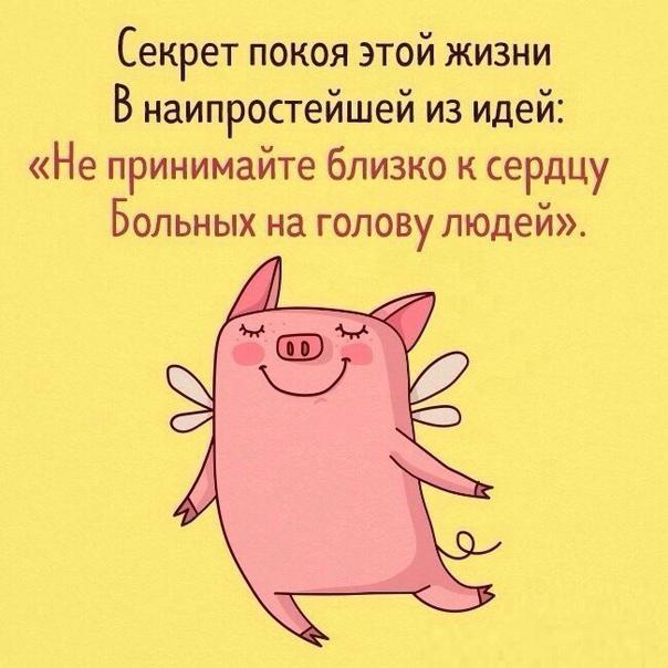 Фото №456260557 со страницы Dewyzka Кузнецовой