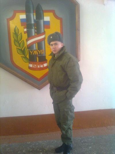 Артём Артемьев, 26 июля , Ульяновск, id62190557