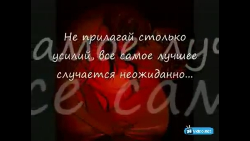 Відео про ЛЮБОВ