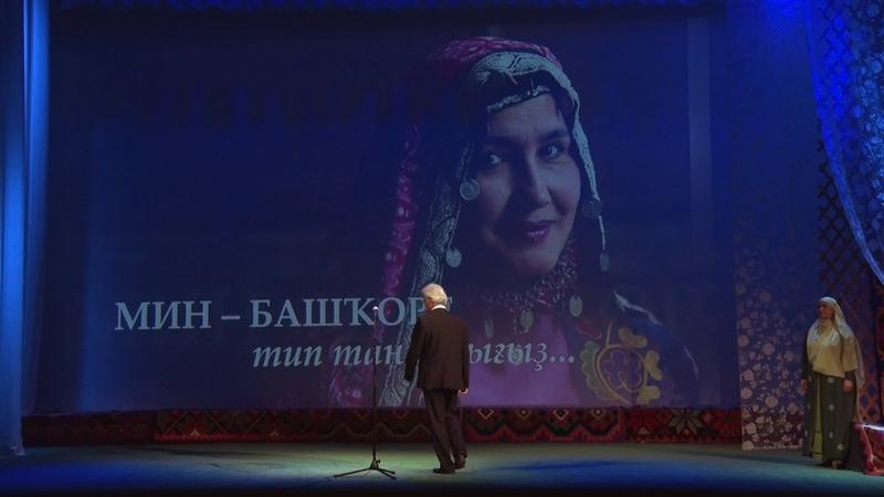 Концерт Зульфия Ханнанова
