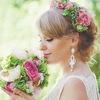 Свадебный фотограф,             Сладкая Парочка