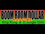 King Kong &amp D.Jungle Girls - BOOM BOOM DOLLAR (K.O.G G3 MIX) HQ
