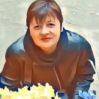 Ольга Хахерина
