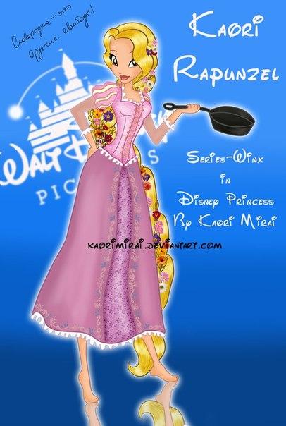 Принцесса Рапунцель Стрижка