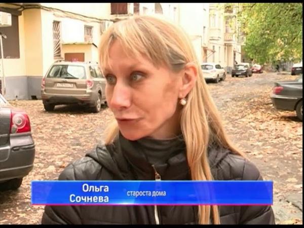 Жители одного из домов в Ярославле вывесили на крыше транспарант