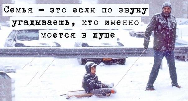30 жизненных цитат Сергея Довлатова: ↪ Он знал: и рай, и ад — внутри нас самих.