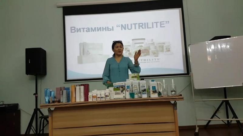 Тау Сауле консультация врачп по витаминам