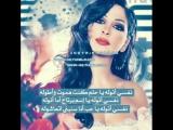 malikat_el_ehsas_elissa_10.mp4
