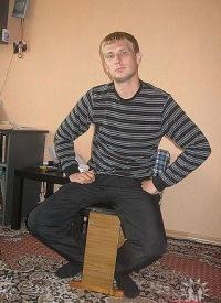 Леха Роппель, Новосибирск, id13200229