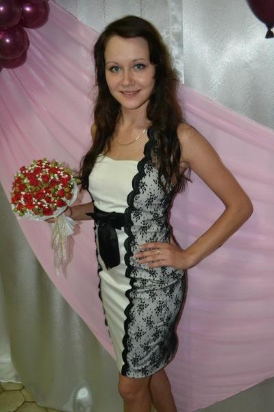 Кристина Кузнецова, 16 февраля , Москва, id28818662