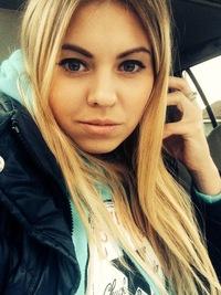 Лена Рохмистрова