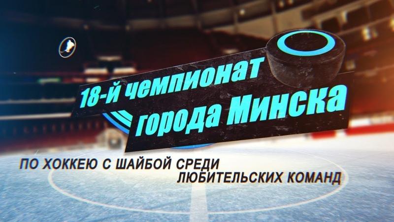 Hawks EPAM Ice Needlz 16 12 2018 Вторая лига