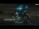 Titanfall 2 ВСЕ Титаны. Мини-Обзор. Нордстар, Тон, Скорч, Легион, Ронин, Ион