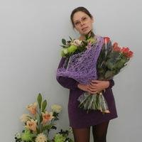Евгения Хегай
