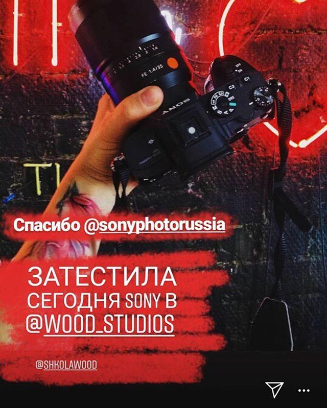 Евгений Анатольев   Москва