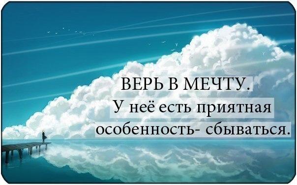 http://cs306405.userapi.com/v306405308/2c3d9/WjY_LBC7vDo.jpg