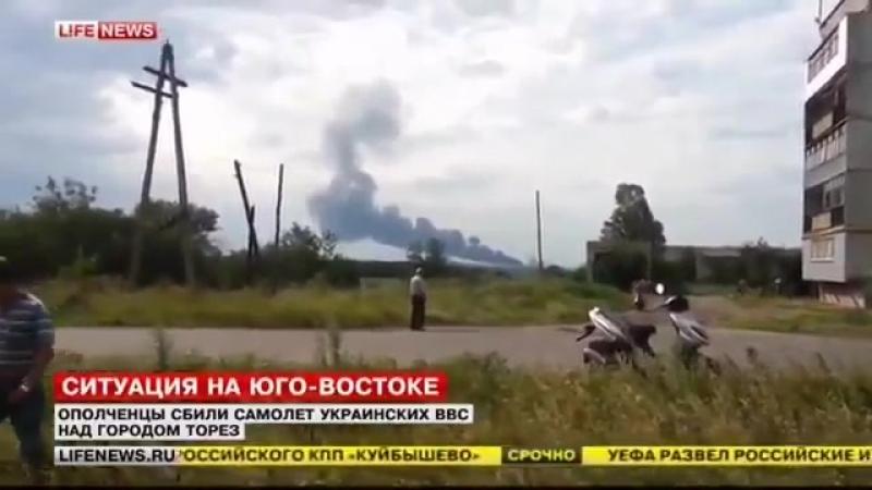 @FashDonetsk Даунбасские попочленцы сами торжественно сообщили в телевизор, что сбили этот самолет. Визг начался, когда они поня