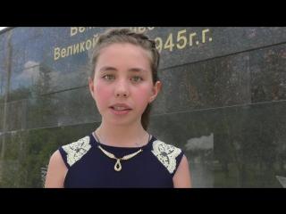 Яна Скибо - Баллада о матери