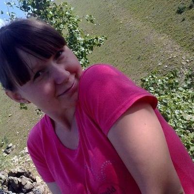 Ирина Рафикова, 5 октября 1994, Чита, id182543494