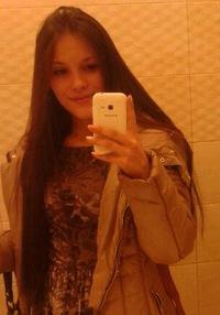 Ландышка Киямова